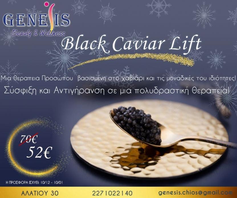 Black Caviar Lift