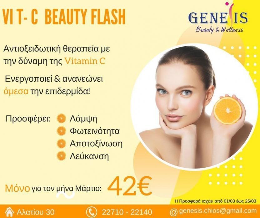 Vit-C beauty flash