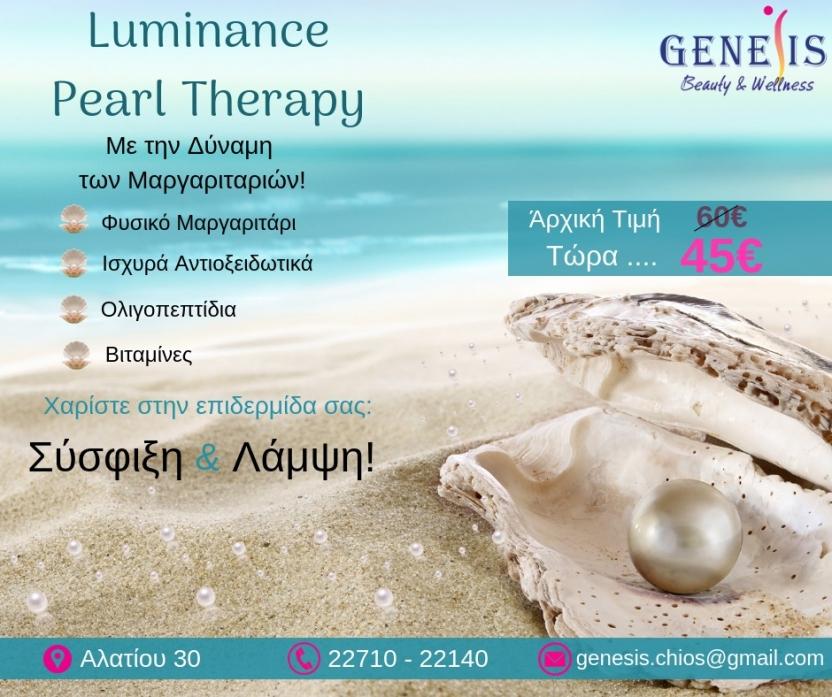 Luminance Pearl Therapy - Genesis - Ινστιτούτο Αισθητικής Genesis -  Χίος